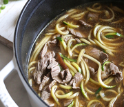 Thumb_asian-beef-zoodle-soup-1