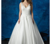 Thumb_allure-bridal