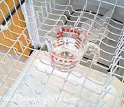 Thumb_dishwasher